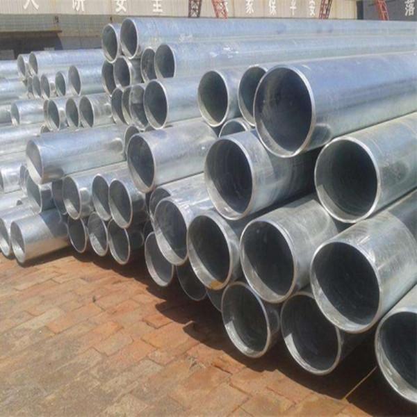 赣州镀锌钢管厂