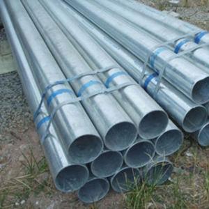镀锌管型材