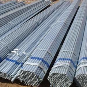 镀锌钢管制造商