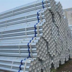 温室大棚镀锌钢管