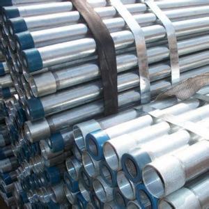 江西热镀锌钢管厂